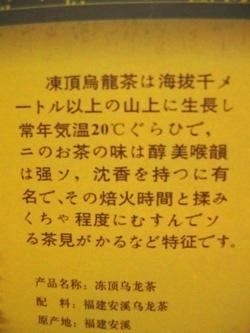 b0082386_1905687.jpg