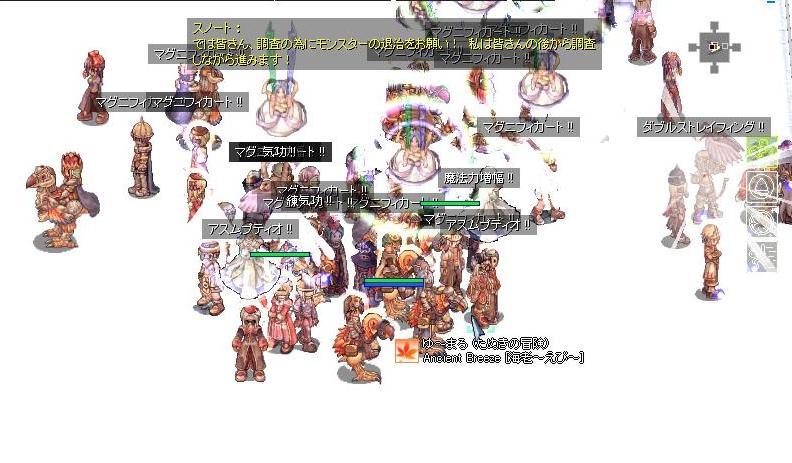 f0059387_17153896.jpg