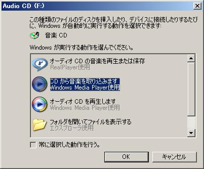 d0066792_18212940.jpg
