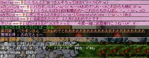 d0024593_1062970.jpg