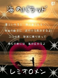 f0061493_22233142.jpg
