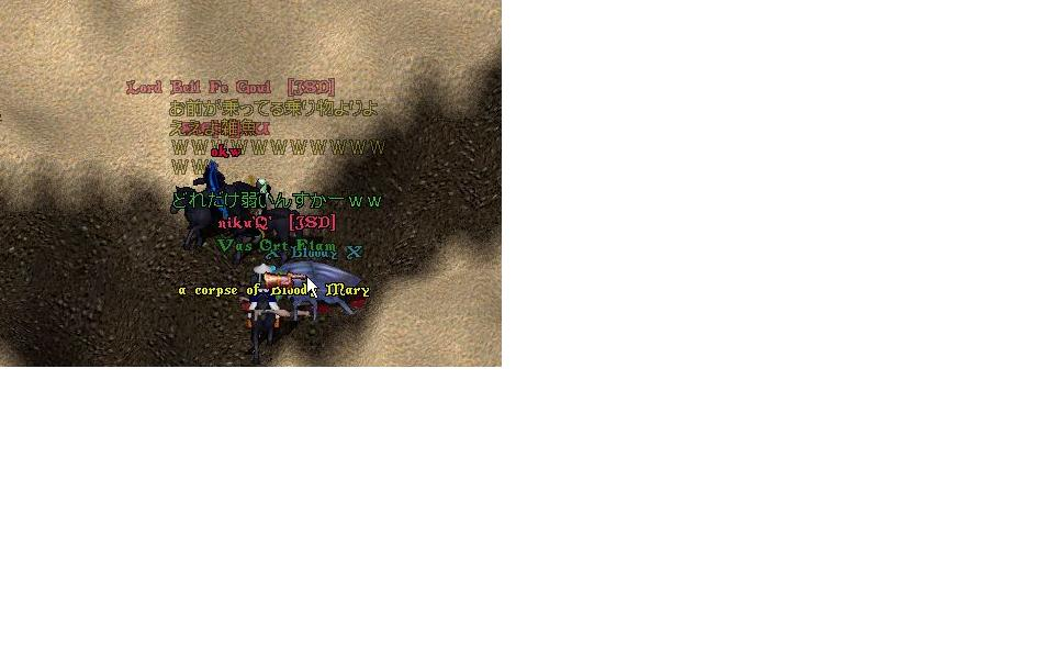 c0067994_0545967.jpg