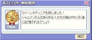 f0005204_21494370.jpg