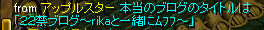 a0047406_13334382.jpg