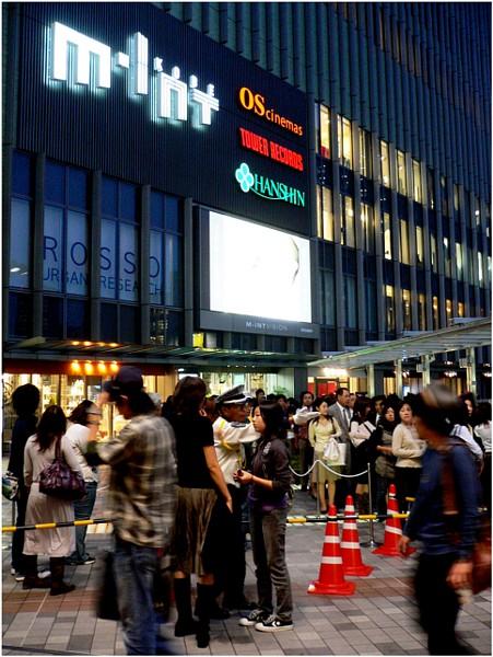 ミント神戸_c0042324_20255113.jpg
