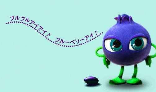 El arándano azul o blueberrry ayuda a la vista …