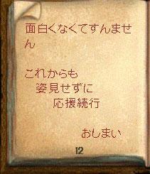 b0074530_8255534.jpg