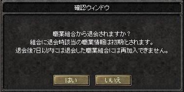 f0078734_20165339.jpg