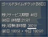 f0078734_20174598.jpg