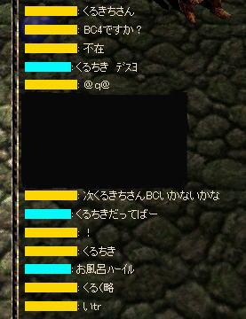 a0052536_11431721.jpg