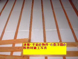 f0031037_2010027.jpg