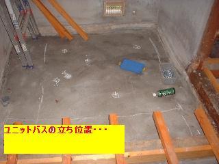 f0031037_20102410.jpg