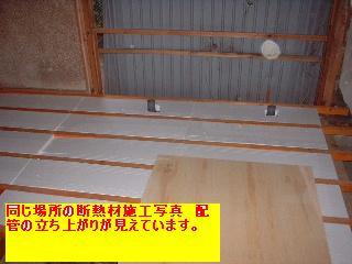 f0031037_20103315.jpg