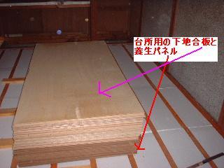 f0031037_20104286.jpg