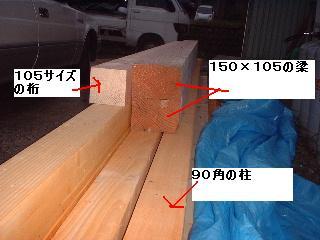 f0031037_20105977.jpg
