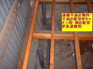 f0031037_2010888.jpg