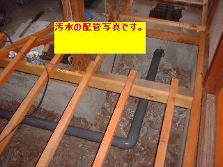 f0031037_2094458.jpg