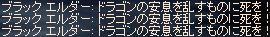 f0051047_20445064.jpg