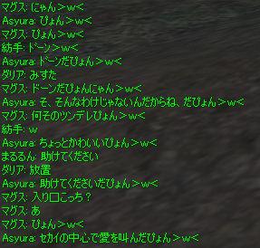 b0046950_20252444.jpg