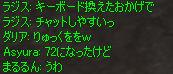 b0046950_20255439.jpg