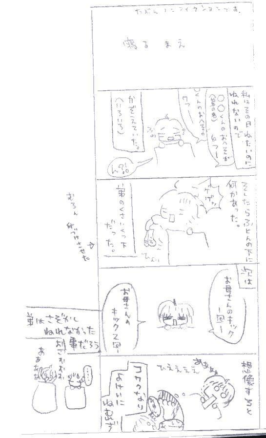 f0074659_20154752.jpg