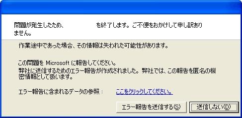 d0014168_2433269.jpg
