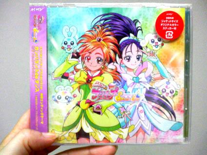 プリキュアS☆S 後期エンディングテーマCDリリース!_a0087471_1524894.jpg