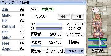 d0078671_5593529.jpg