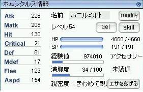 d0079588_1636359.jpg
