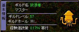 e0097289_053536.jpg