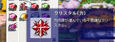 f0070197_1232427.jpg