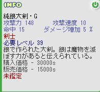 b0094998_1035447.jpg