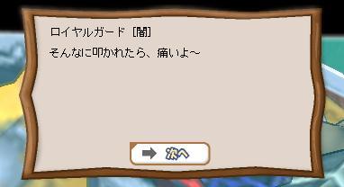 b0027699_6535082.jpg