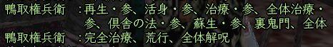 a0032309_23313388.jpg