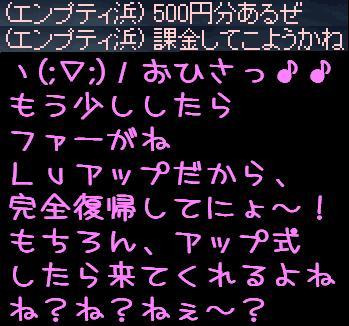 f0072010_20431546.jpg