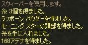 b0062614_1403245.jpg