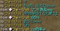e0096314_251528.jpg