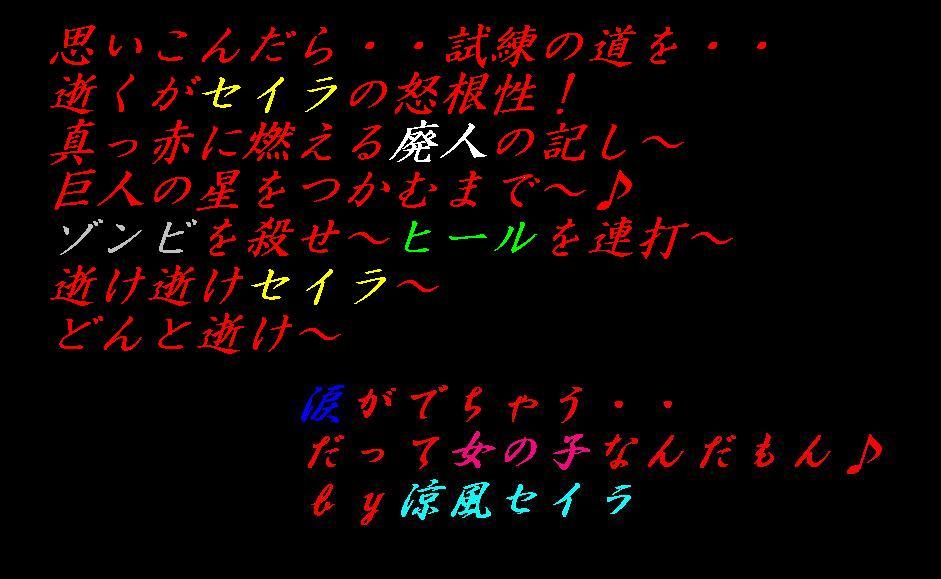 f0047715_726260.jpg