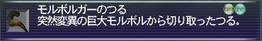 f0065528_9191263.jpg