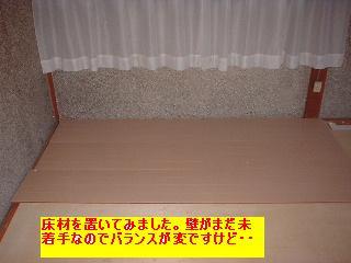 f0031037_22584780.jpg