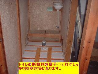 f0031037_22585632.jpg