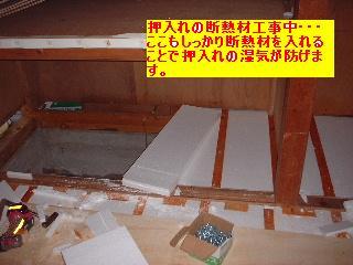 f0031037_22591210.jpg