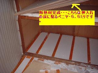 f0031037_22592194.jpg