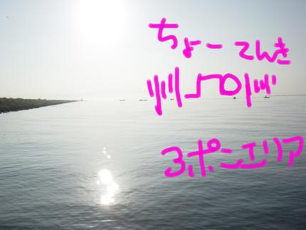 a0094239_15364421.jpg