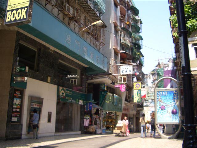 マカオ~香港(1)_d0066442_2018899.jpg