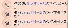 f0108346_584496.jpg