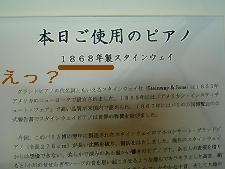 f0086355_1422614.jpg