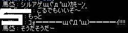 f0074458_22321872.jpg