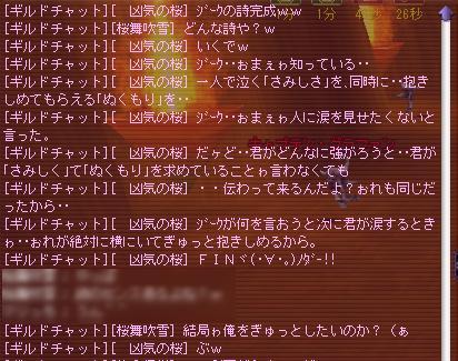 a0089960_2318277.jpg