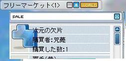 d0087263_23161080.jpg
